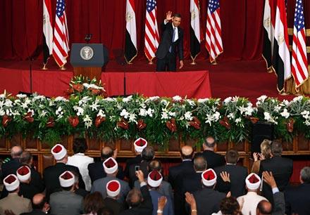 obama-kairo.jpg
