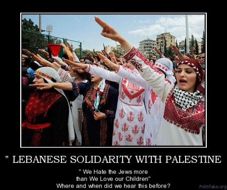lebanese-solidarity-with-palestine-muslim-islamic-extremist-political-poster-1305334662